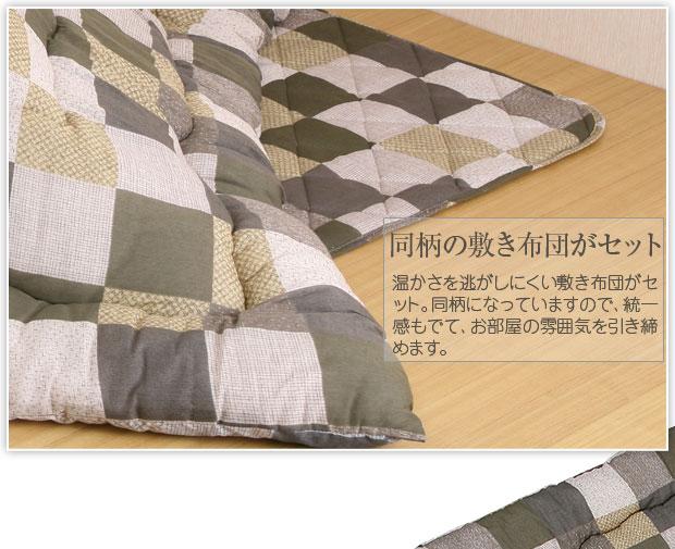 Kotatsu Bed For Sale
