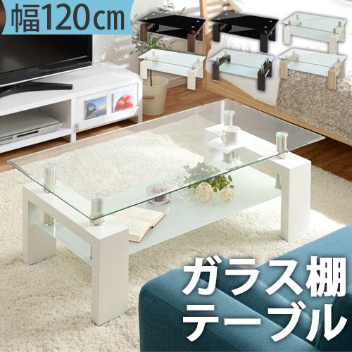 Center Table Designs Glass Top : Center Table Designs Glass Top Bon-like rakuten global market ...