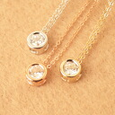 ◆ Bonaventure (ボナバンチュール) translated into popular women's grain with a cubic zirconia necklace and pendant (pink / gold color and silver color) and! Yen reduction trial 25% off gifts