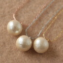 There is reason in cotton pearl motif necklace pendant popularity of the nickel-free ◆ Bonaventure( VONA van Tulle) lady's gentle brightness which is kind to an allergy to metal; a trial by a review contribution in 2014 presents!