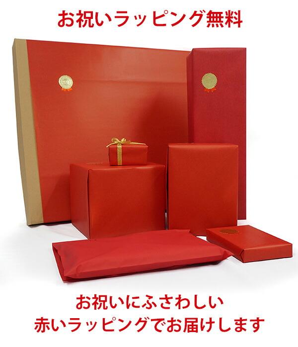 還暦祝い プレゼント 似顔絵
