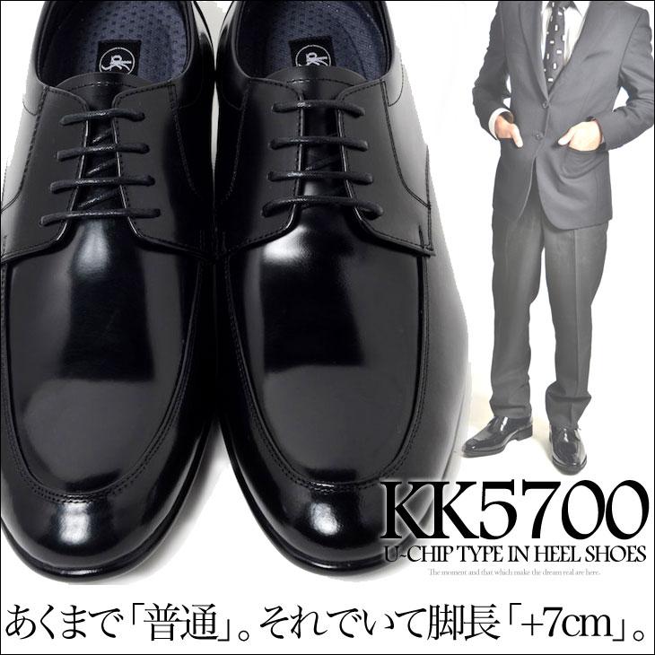 身長アップ 靴
