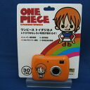 Red Spice: l SPYCE one piece NAMI toidejikame picture 30万 great 4562111585884