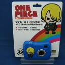 Red Spice: l SPYCE one-piece toidejikame Sanji 300000 paintings great 4562111585877