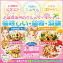 Lady diet 60 food porridge (4 x 15 meals)