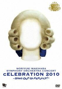 """LIVE DVD SYMPHONY ORCHESTRA『""""cELEBRATION 2010""""〜Sing Out Gleefully!〜』[BUP-10001/2][DVD]"""