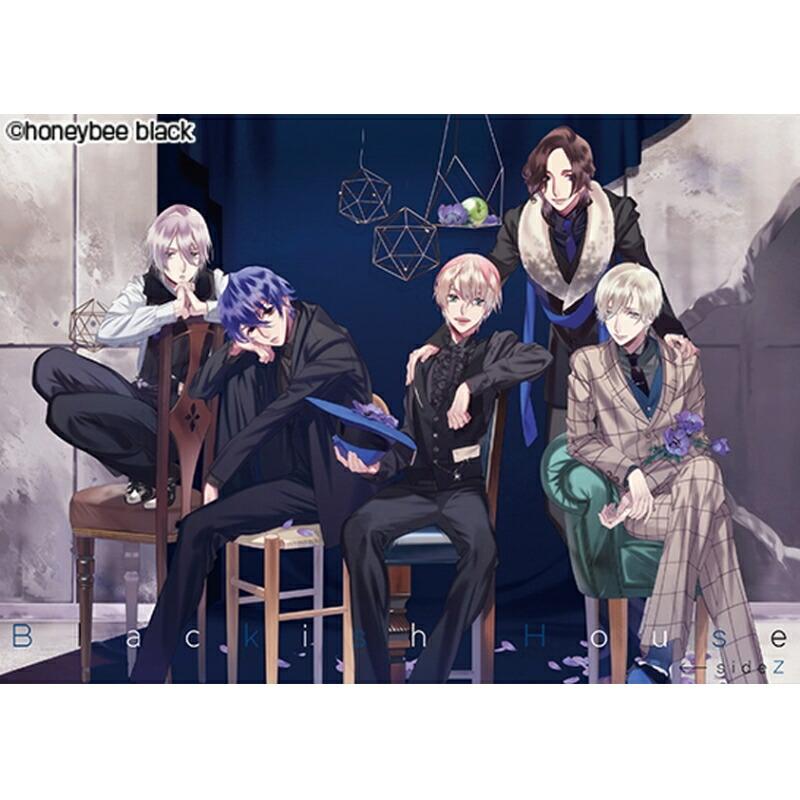 Blackish House ←sideZ [初回限定版]