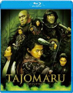 TAJOMARU[ASBD-1006][Blu-ray/ブルーレイ] 製品画像