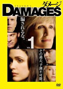 ダメージ シーズン1 VOL.1[OPL-07021][DVD] 製品画像