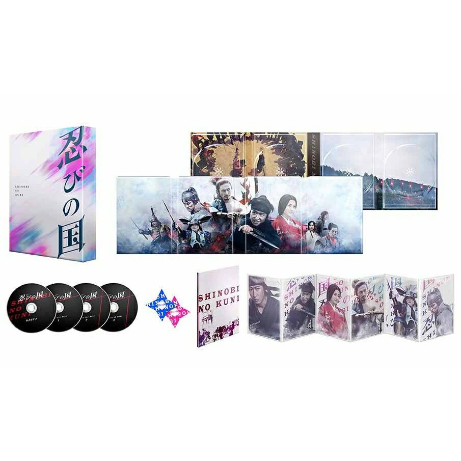 「忍びの国」豪華メモリアルBOX【DVD】[TCED-3737][DVD] 製品画像