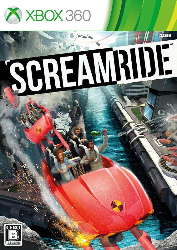 ScreamRide(スクリームライド) [Xbox 360]