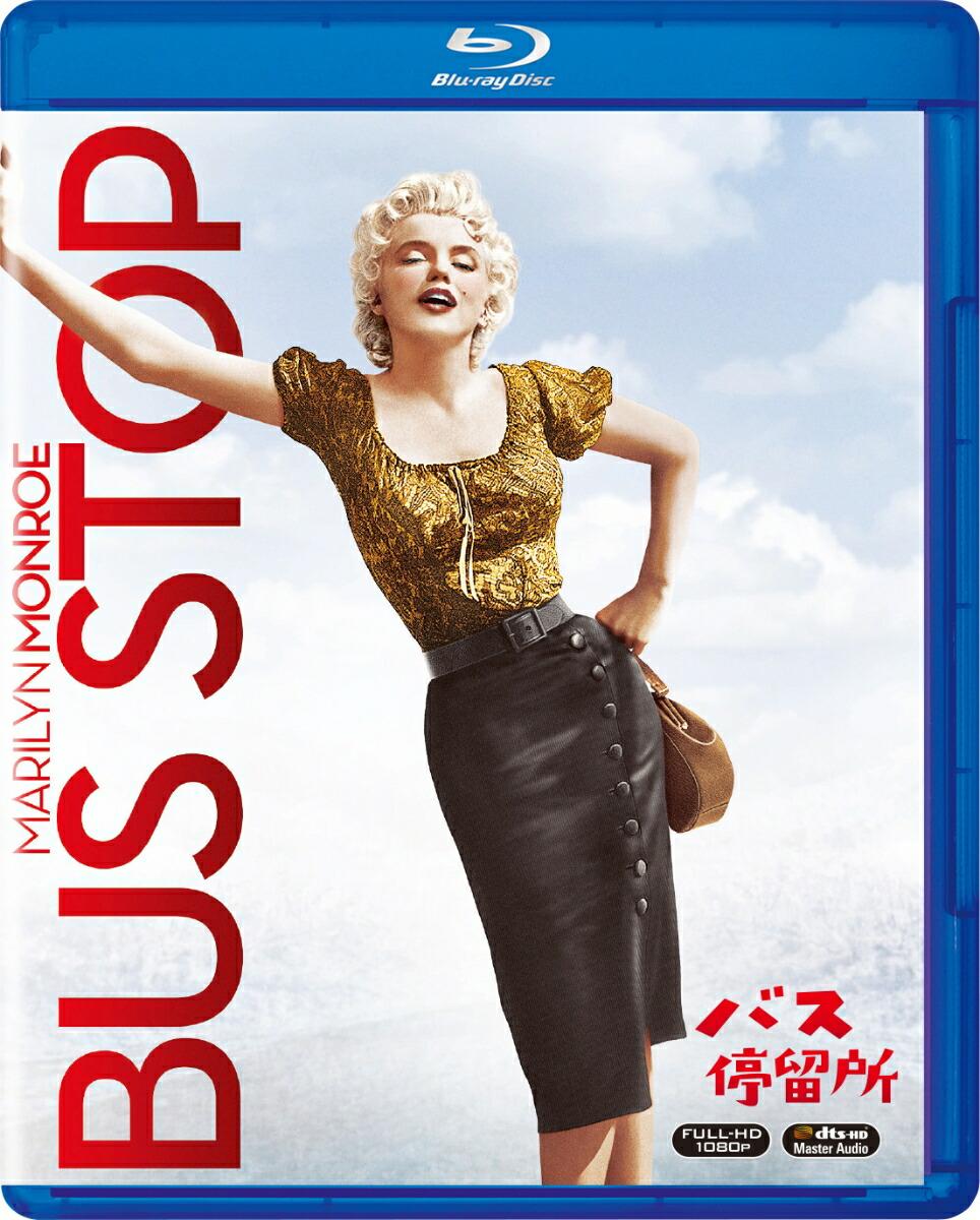 バス停留所[FXXJC-1031][Blu-ray/ブルーレイ] 製品画像
