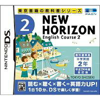 �p�I�� NEW HORIZON English Course 2 [2012�N�x��] [DS]