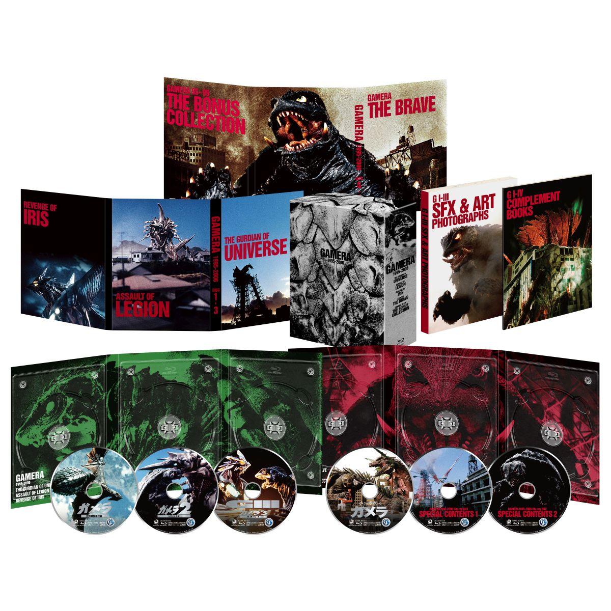 平成ガメラ4Kデジタル復元版 Blu-ray BOX[DAXA-5012][Blu-ray/ブルーレイ]