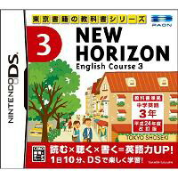 �p�I�� NEW HORIZON English Course 3 [2012�N�x��] [DS]