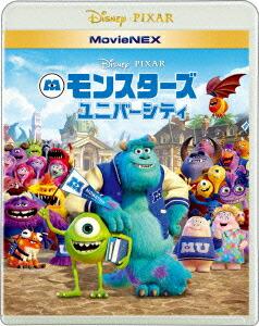 モンスターズ・ユニバーシティ MovieNEX[VWAS-1493][Blu-ray/ブルーレイ] 製品画像
