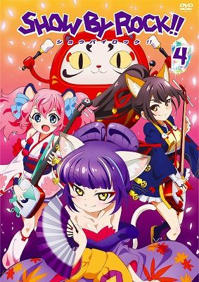 SHOW BY ROCK!! 4[PCBE-54874][DVD]