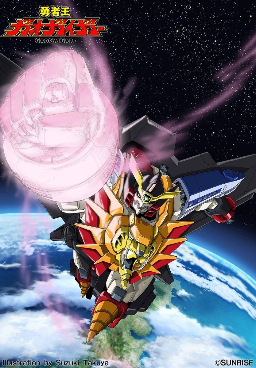 「勇者王ガオガイガー」 Blu-ray BOX Division 2[VTXF-76/9][Blu-ray/ブルーレイ]