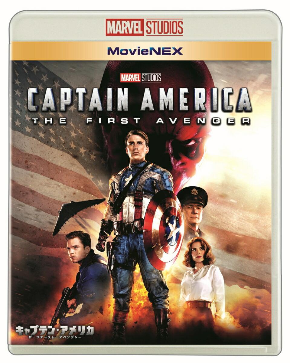 洋画 キャプテン・アメリカ/ザ・ファースト・アベンジャー MovieNEX[VWAS-6617][Blu-ray/ブルーレイ]