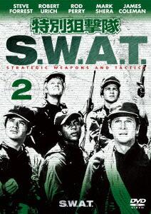 特別狙撃隊 S.W.A.T. シーズン1 VOL.2[OPL-01233][DVD] 製品画像
