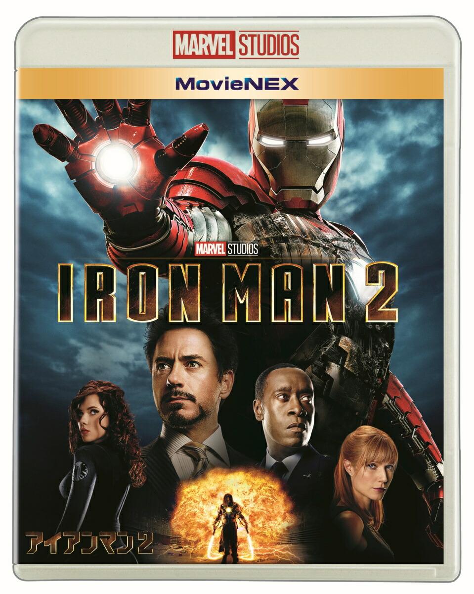 アイアンマン2 MovieNEX[VWAS-6618][Blu-ray/ブルーレイ]