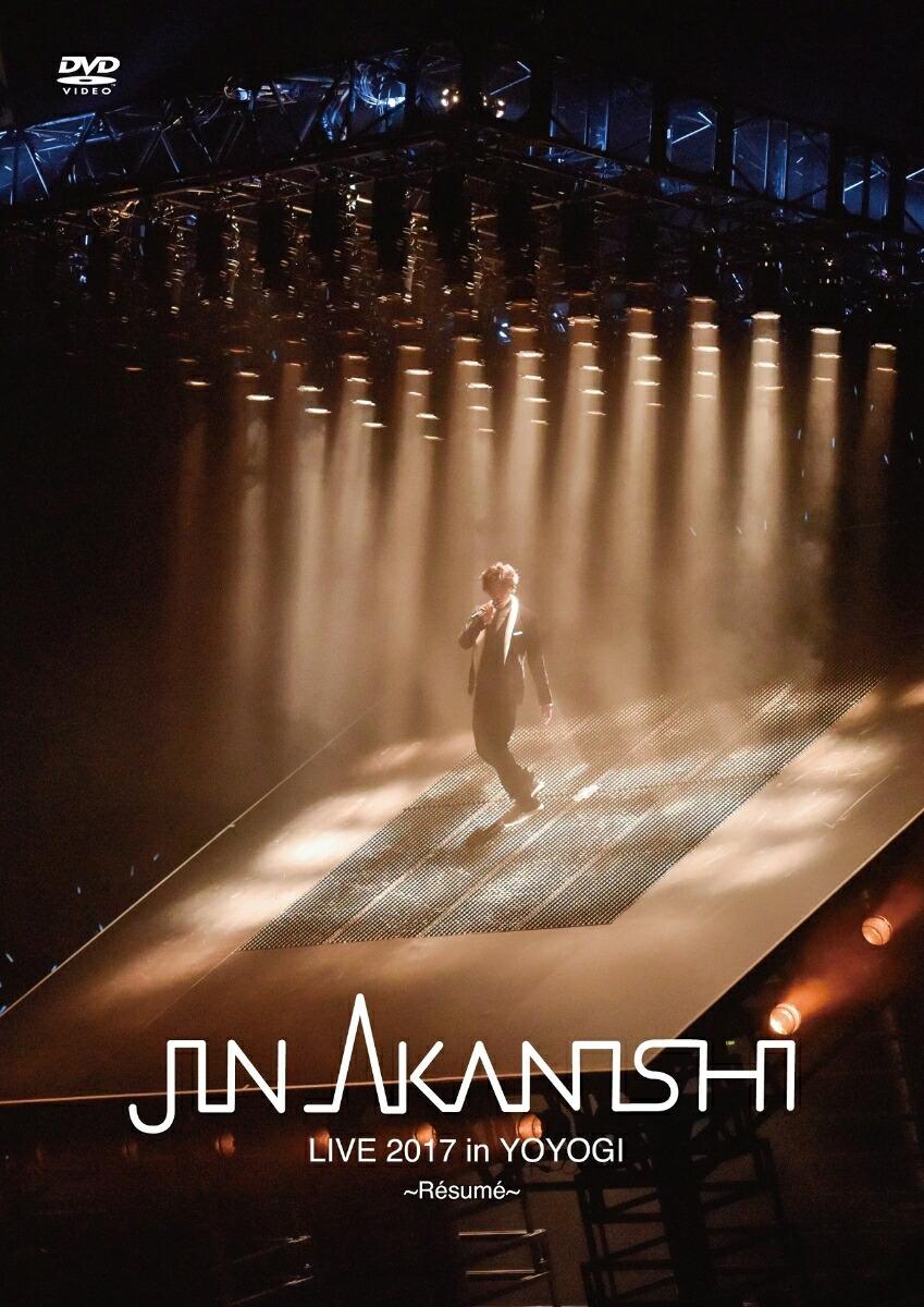 JIN AKANISHI LIVE 2017 in YOYOGI 〜Resume〜[DVD][GOGOOD-023][DVD] 製品画像