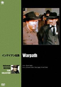 ハリウッド西部劇映画傑作シリーズ インディアン征路[BWD-3024][DVD] 製品画像
