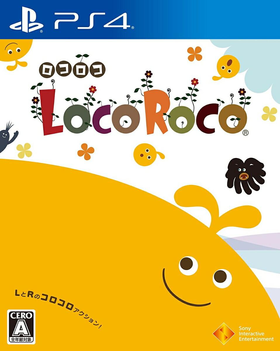 LocoRoco [PS4]