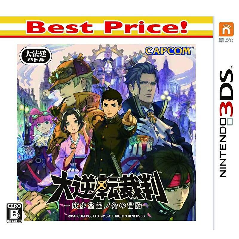 大逆転裁判 - 成歩堂龍ノ介の冒險 - [Best Price!]