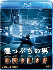 崖っぷちの男[VWBS-1497][Blu-ray/ブルーレイ] 製品画像