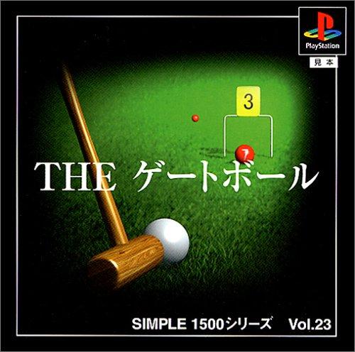 SIMPLE1500シリーズ Vol.023 THE ゲートボール
