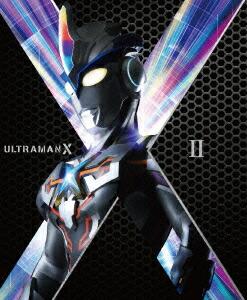 ウルトラマンX Blu-ray BOX II[BCXS-1027][Blu-ray/ブルーレイ] 製品画像