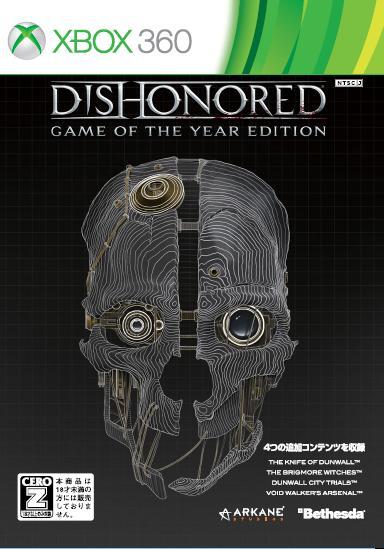 Dishonored Game of the Year Edition(�f�B�X�I�i�[�h �Q�[���I�u�U�C���[ �G�f�B�V����) [Xbox 360]