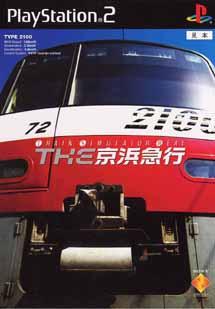 The ���l�}�s Train Simulator Real
