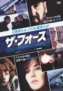 ザ・フォース[FFEDS-00622][DVD] 製品画像