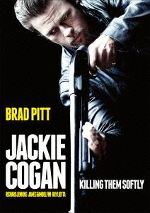 「ジャッキー・コーガン[BIBF-8337][DVD]」