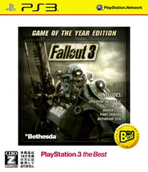 Fallout 3:Game of the Year Edition [PlayStation 3 the Best] ���i�摜