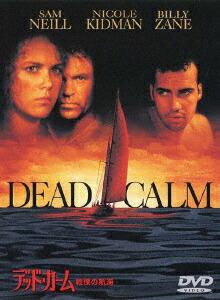 デッド・カーム/戦慄の航海[1000436706][DVD] 製品画像