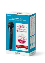 Wii U マイクセット WiiカラオケU トライアルディスク付き WUP-R-WAHJ