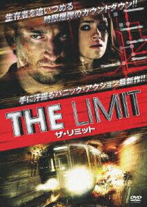 ザ・リミット[FFEDS-00624][DVD] 製品画像