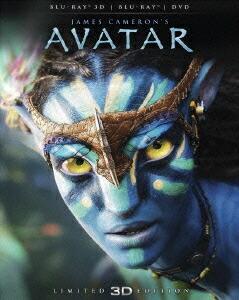 アバター 3Dブルーレイ&DVDセット<2枚組>[FXXKA-39603][Blu-ray/ブルーレイ] 製品画像
