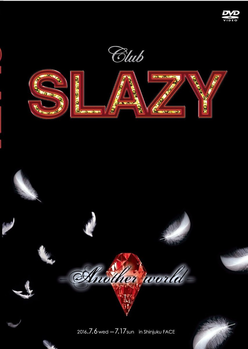 Club SLAZY -Another World-[CLIE-16043][DVD] 製品画像