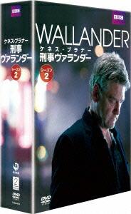 刑事ヴァランダー シーズン2 DVD-BOX[DABA-4044][DVD] 製品画像