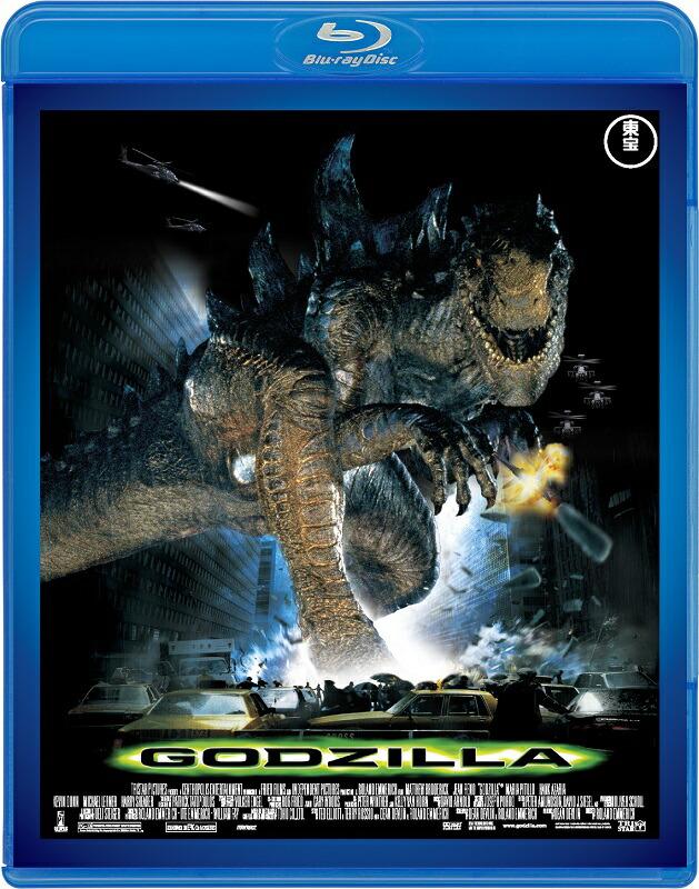 GODZILLA【60周年記念版】[TBR-24345D][Blu-ray/ブルーレイ]