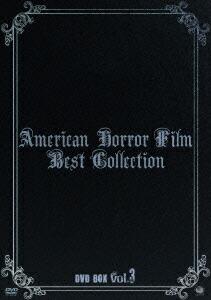 アメリカンホラーフィルム ベスト・コレクション DVD-BOX vol.3[BWDM-1047][DVD] 製品画像