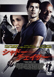 シャドー・チェイサー[DZ-4474][DVD]