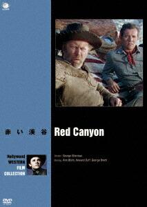 ハリウッド西部劇映画傑作シリーズ 赤い渓谷[BWD-3053][DVD] 製品画像