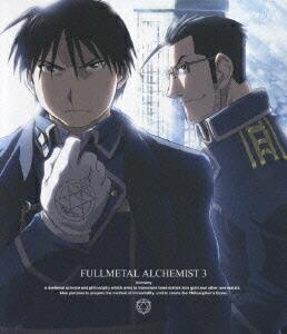 鋼の錬金術師 FULLMETAL ALCHEMIST 3(通常版)[ANSX-6103][Blu-ray/ブルーレイ]