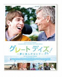 グレート デイズ! -夢に挑んだ父と子-[GABS-1057][Blu-ray/ブルーレイ] 製品画像