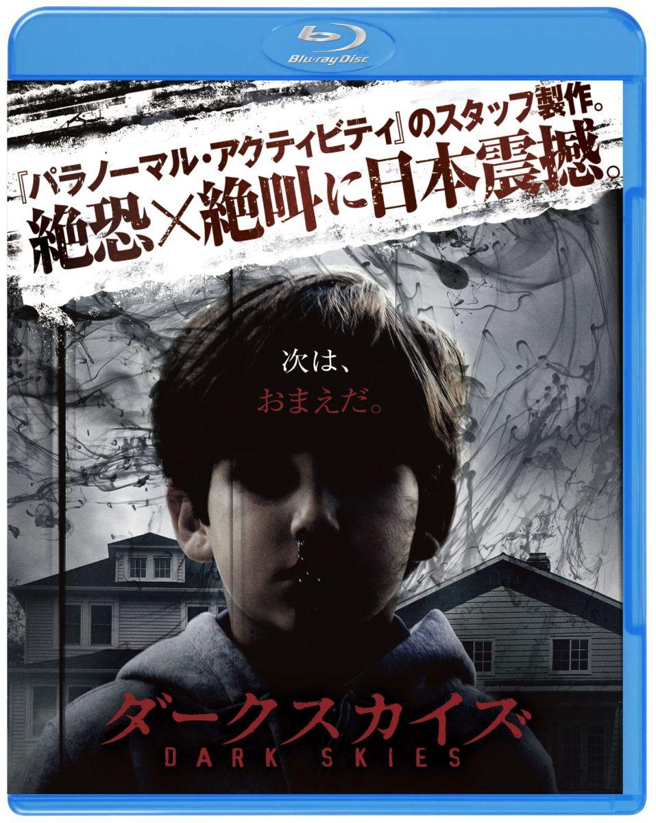 ダークスカイズ ブルーレイ&DVDセット[1000439006][Blu-ray/ブルーレイ] 製品画像